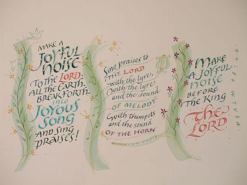 Psalm4blogA